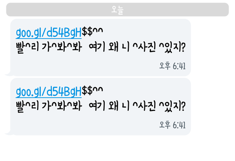 Android Banking Trojan MoqHao targets South Korea users